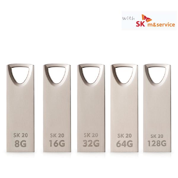 [액센] 액센 with SK SK20 USB2.0 메탈 메모리 128GB
