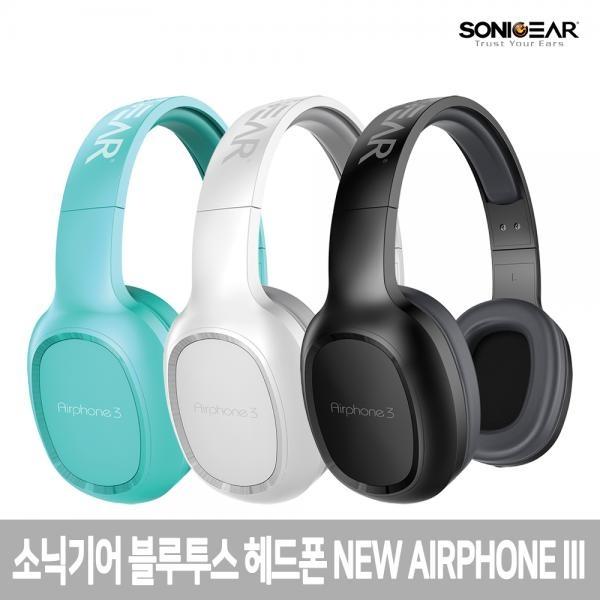 [소닉기어] 뉴 에어폰3 블루투스 5.0 헤드폰 [블랙]