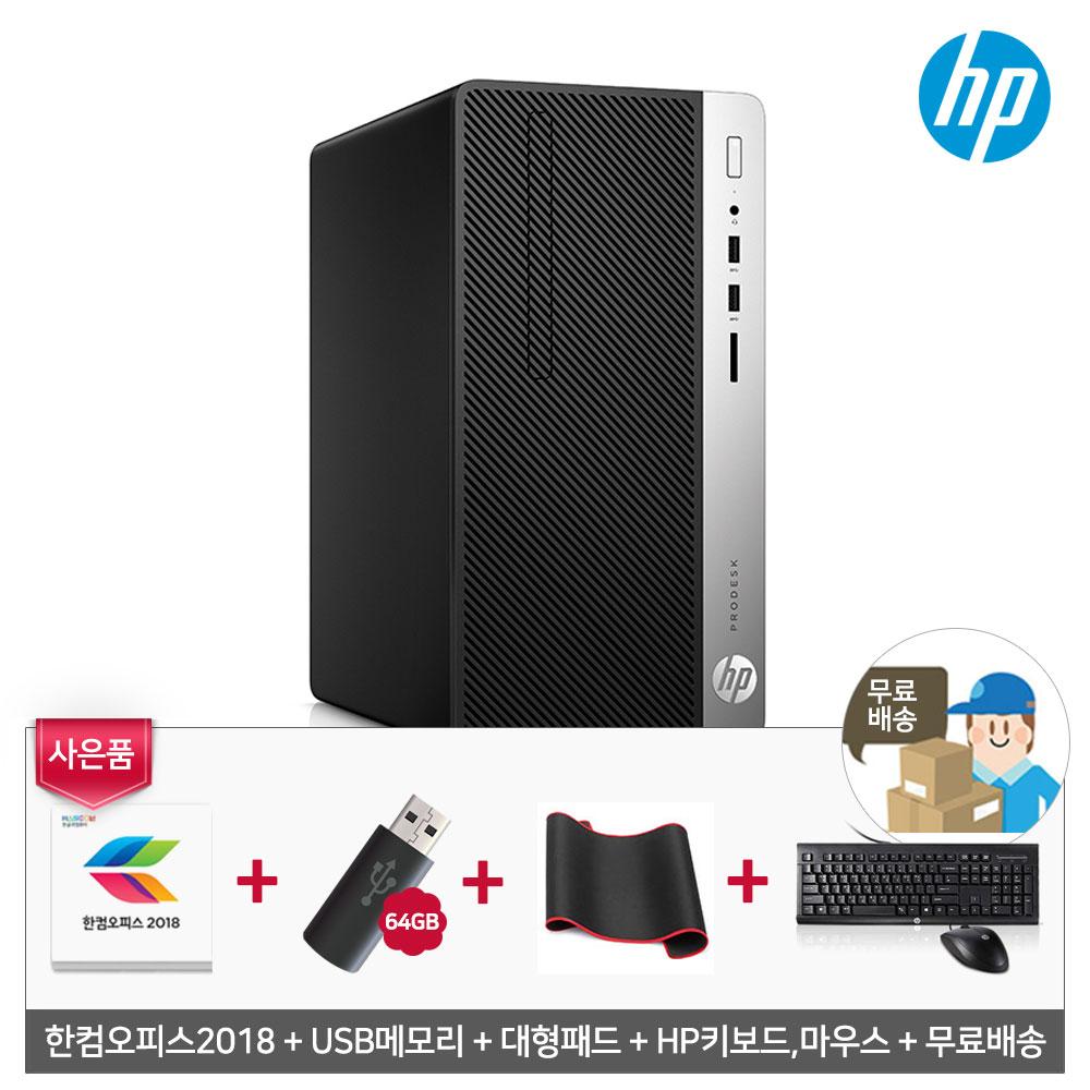 [HP] 프로데스크 400 G6 MT-i5 9500 4AV5WH [i5-9500/RAM 32GB/NVMe 1TB/HDD 4TB/Win 10 Home]
