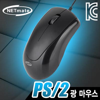 [NETmate] 강원전자 유선(PS/2) 마우스 NM-OM01