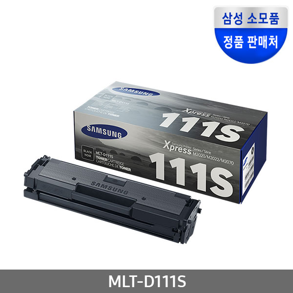 [삼성전자] 정품토너 MLT-D111S 검정 (SL-M2020/1K)
