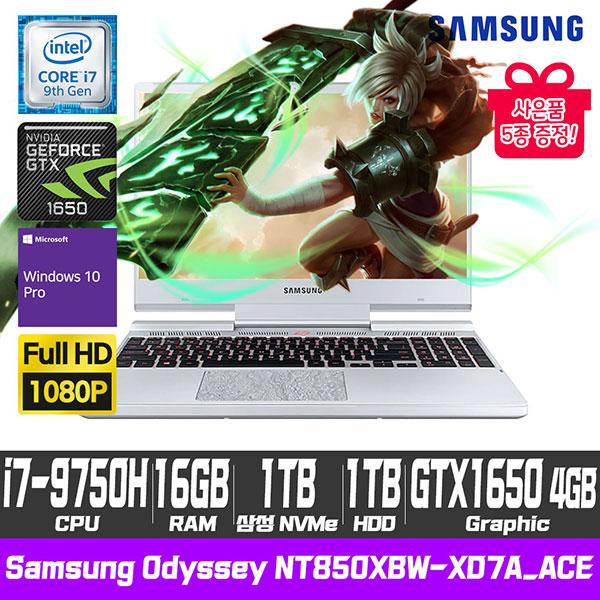 [삼성전자] 삼성노트북 Odyssey 15형 NT850XBW-XD7A_ACE [i7-9750H/RAM16GB/NVMeSSD1TB+HDD1TB/GTX1650/Win10Pro]