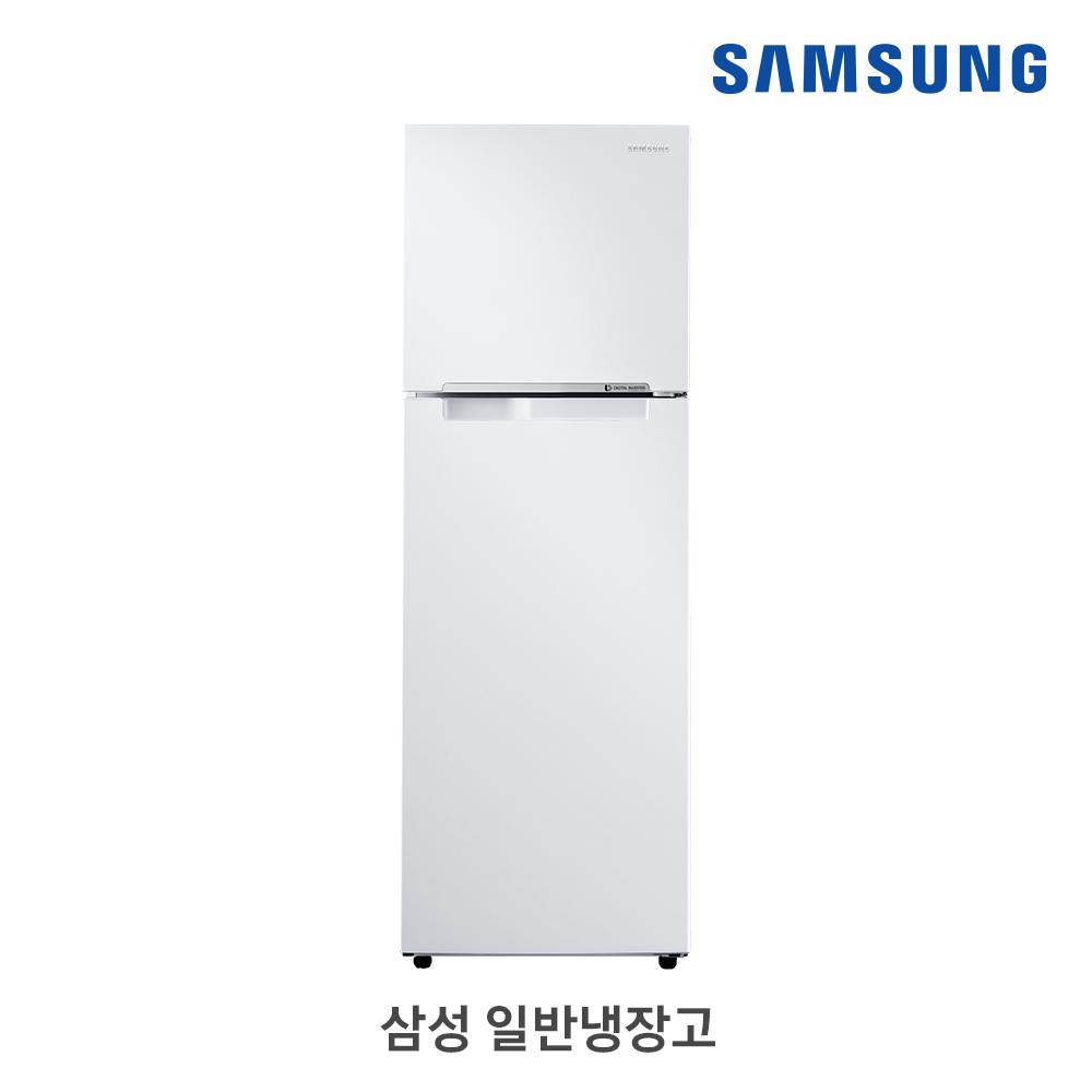 [삼성B2B] 냉장고 255L 스노우 화이트 (RT25NAR4HWW)