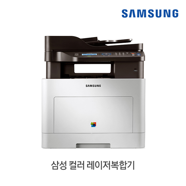 [삼성B2B] 컬러 레이저복합기 24/24 ppm CLX-6260ND
