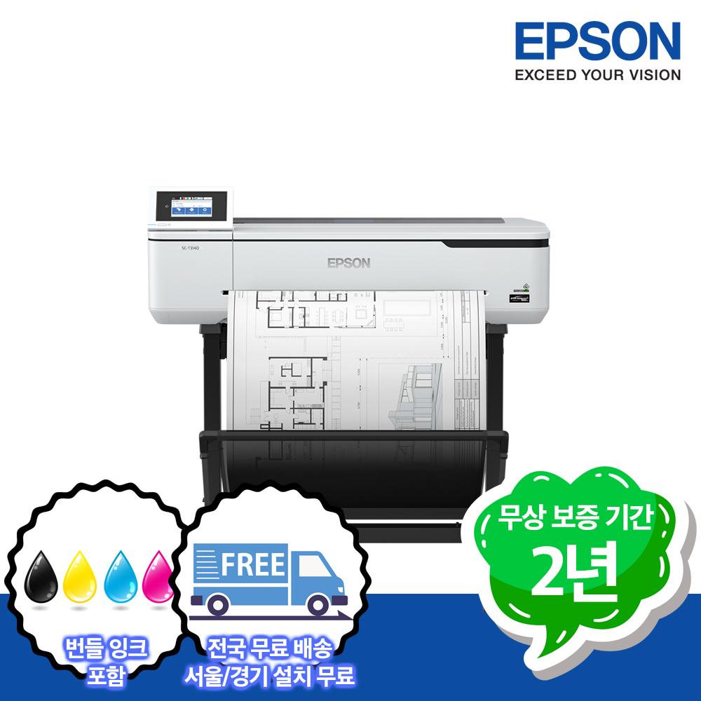 [엡손] SureColor SC-T3140 플로터 (24인치 A1) / 다목적 대형 프린터