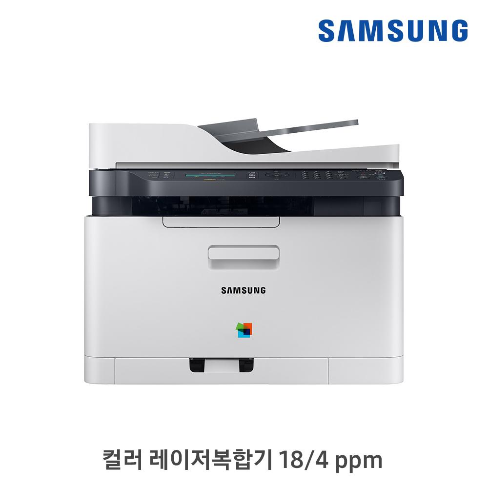 [삼성B2B] 컬러 레이저복합기 18/4 ppm SL-C565FW