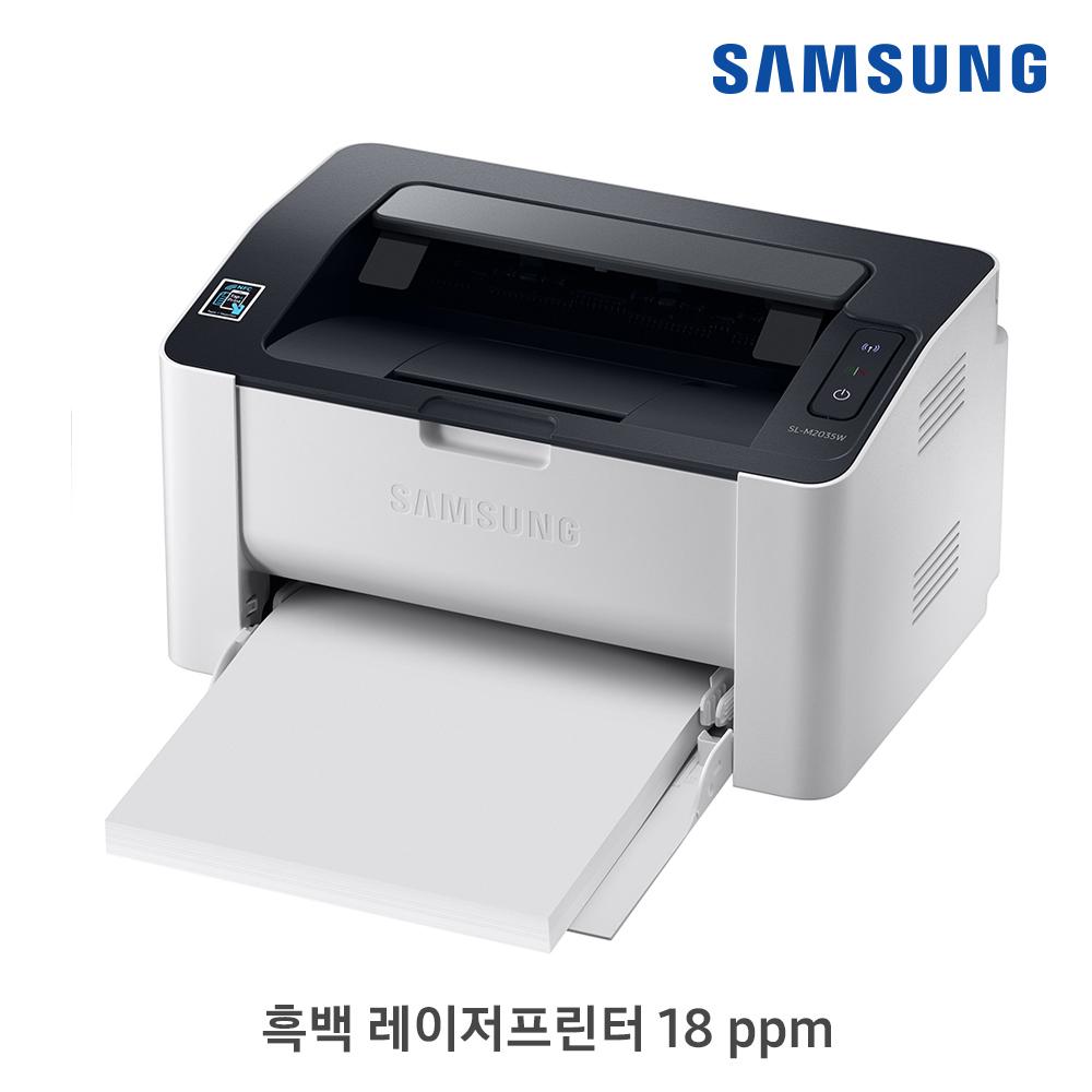[삼성B2B] 흑백 레이저프린터 20 ppm SL-M2035W