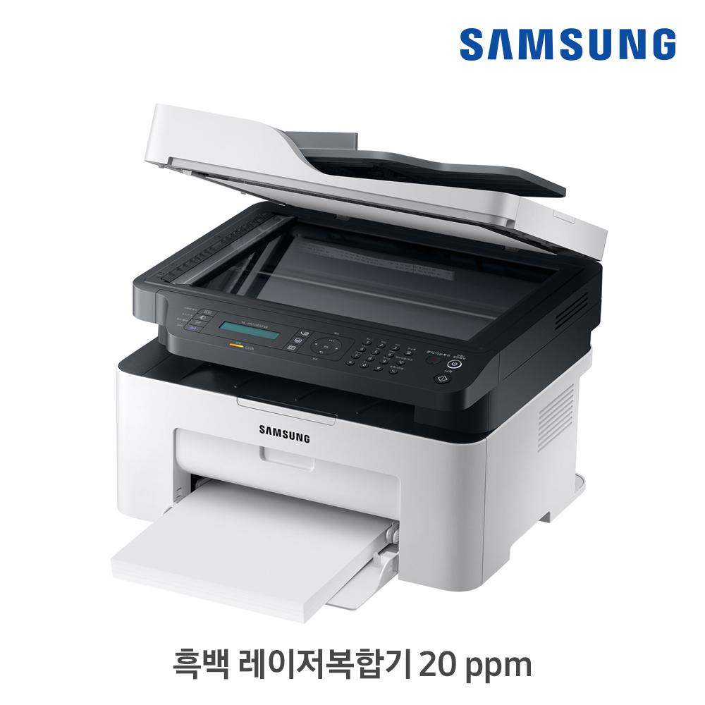 [삼성B2B] 흑백 레이저복합기 20 ppm SL-M2085FW