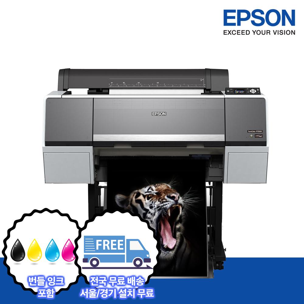 [EPSON] 엡손 SureColor SC-P7000 플로터 (24인치 A1) / 포토 대형 프린터