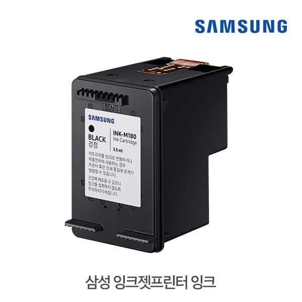 [삼성전자] 정품잉크 INK-M180 검정 (J1660/190매)