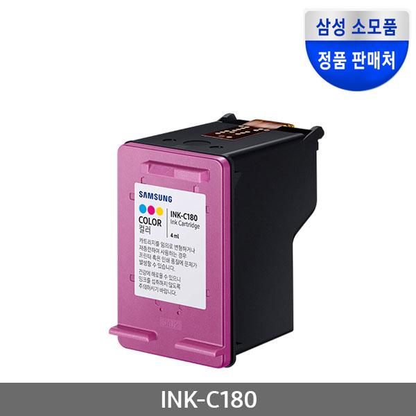 [삼성전자] 정품잉크 INK-C180 컬러3색 (J1660/165매)