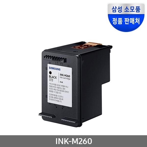[삼성전자] 정품잉크 INK-M260 검정 (J2160W/200매)
