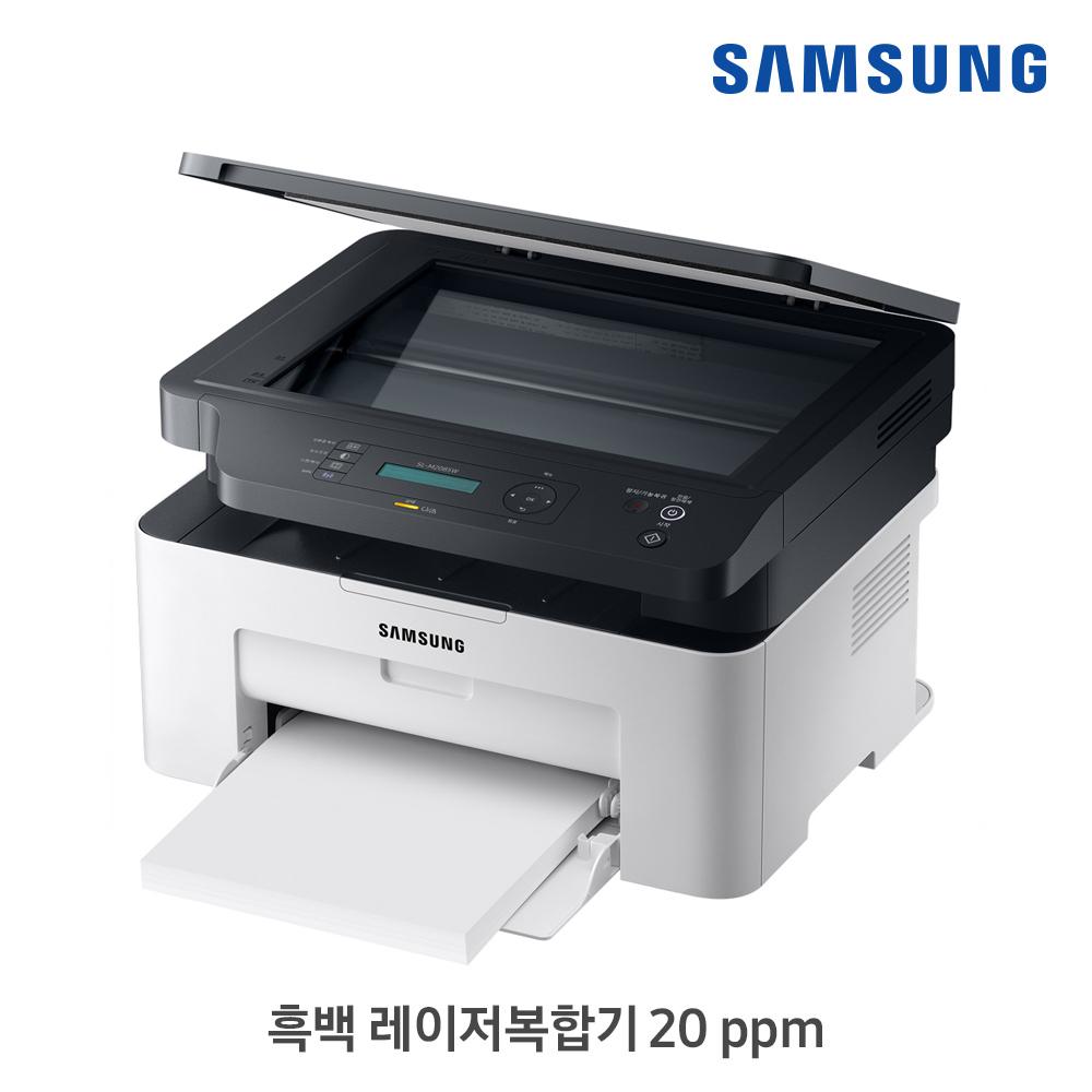[삼성B2B] 흑백 레이저복합기 20 ppm SL-M2085W