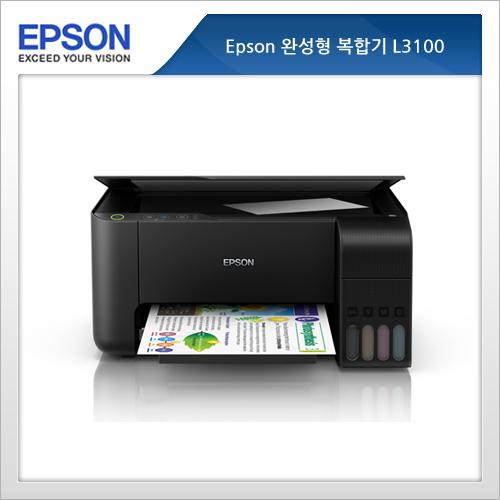 [EPSON] 엡손 정품 무한 복합기 L3100 (무한잉크)