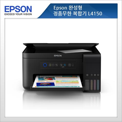 [EPSON] 엡손 정품 무한 복합기 L4150 (무한잉크)