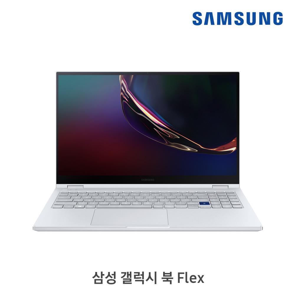 [삼성B2B] 갤럭시 북 Flex 39.6 cm Core™ i5 (256 GB SSD) 로얄 실버 NT950QCG-K58S