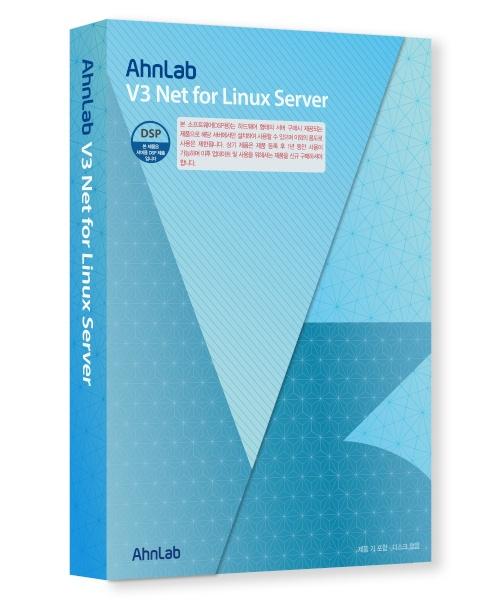 [안랩] V3 Net for Linux Server [기업용/DSP/1년 사용]
