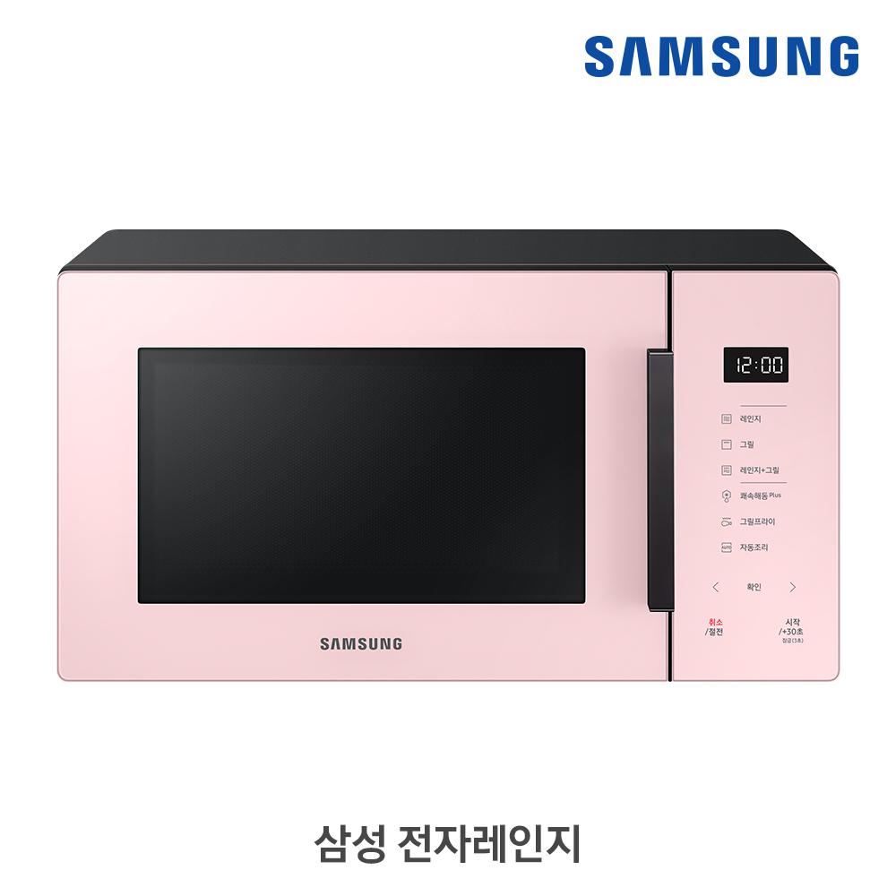 [삼성B2B] 전자레인지 23 L 클린 핑크 MG23T5018CP