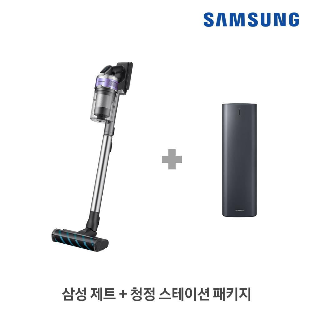 [삼성B2B] 제트 200W 티탄(바디)/ 바이올렛(포인트) + 제트용 청정스테이션 패키지 VS20T8282B2CS