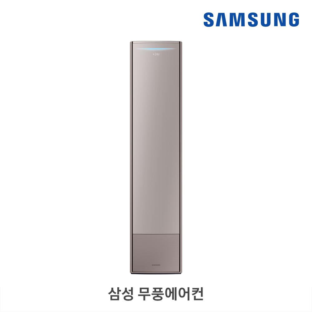 [삼성B2B] 무풍에어컨 무풍갤러리 청정 그레이/브라운 AF19TX772FFS