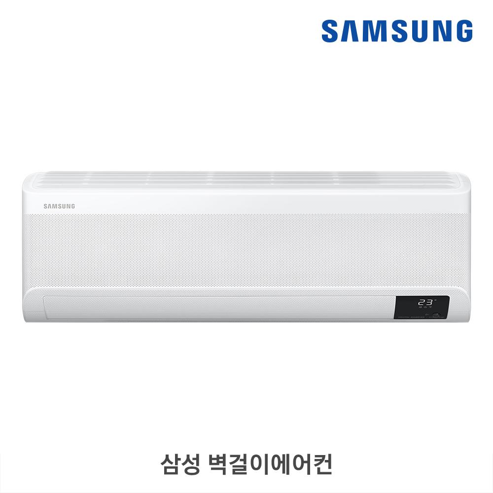 [삼성B2B] 무풍에어컨 벽걸이 와이드 AR07T9170HCS