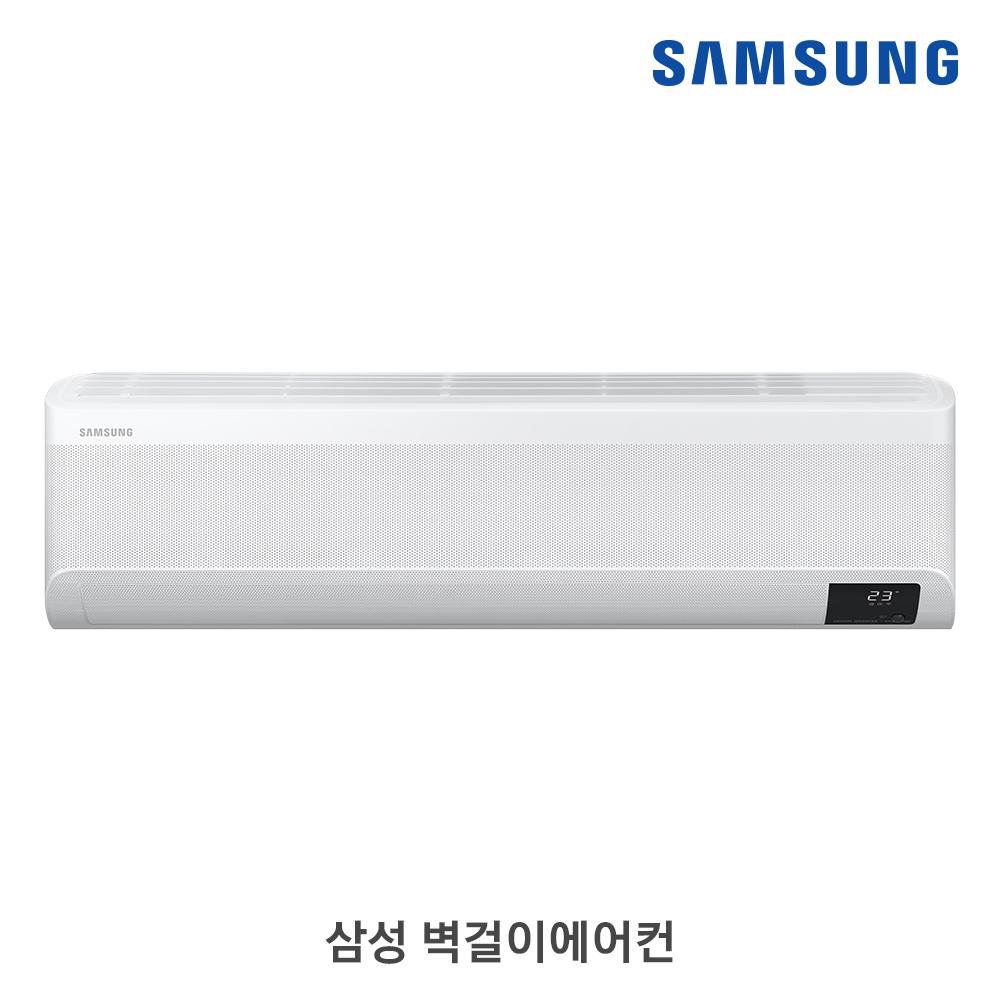 [삼성B2B] 무풍에어컨 벽걸이 와이드 AR13T9170HCS