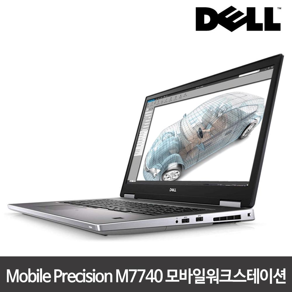 [DELL] 프리시전 모바일워크스테이션 17형 M7740 i7-9850H [기본제품]