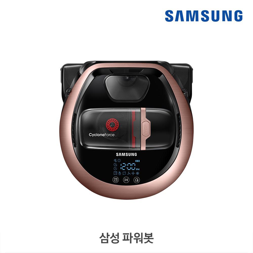 [삼성B2B] 파워봇 골드 VR20R7260WD