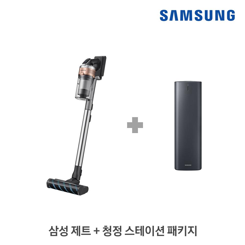 [삼성B2B] 제트 200W 티탄(바디)/골드(포인트) + 제트용 청정스테이션 패키지 VS20T9278S7CS