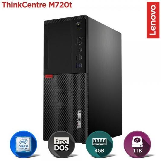 [레노버] 씽크센터 M720t 10SQS0XG00 i5-9500 4GB/NVMe 128GB/1TB HDD/FD