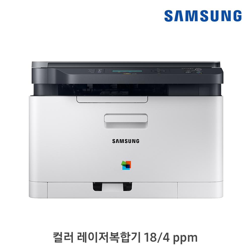 [삼성B2B] 컬러 레이저복합기 18/4 ppm SL-C565W
