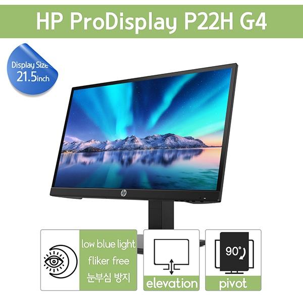 [HP] P22h G4 FHD Monitor