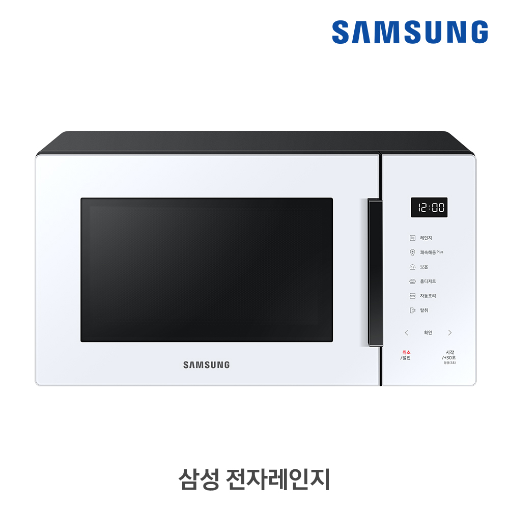 [삼성B2B] 전자레인지 23 L 퓨어 화이트 MS23T5018AW