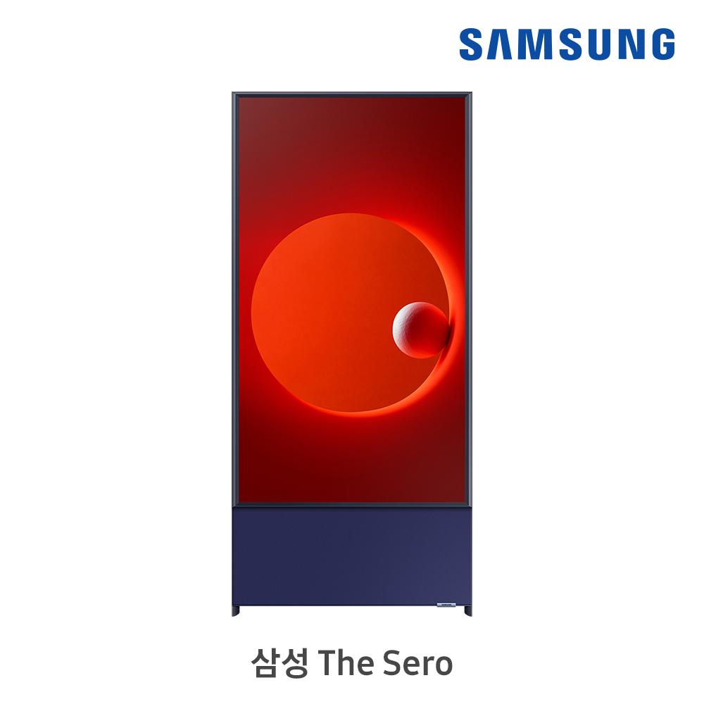 [삼성B2B] 2020 The Sero 108 cm KQ43LST05AFXKR