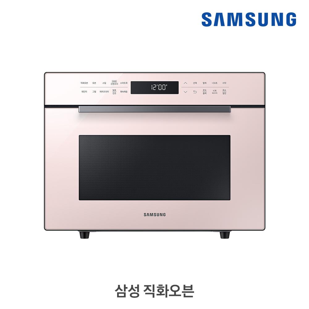 [삼성B2B] 직화오븐 35 L 클린 핑크 MC35R8088LP