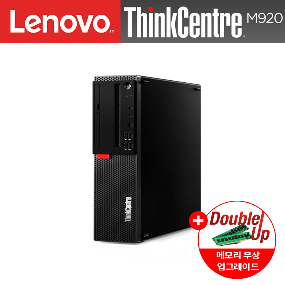 [레노버 M920S 슬림형 [i9-9900/RAM 32GB/NVMe 512GB/HDD 2TB/Win 10 Pro] [개봉 업그레이드]