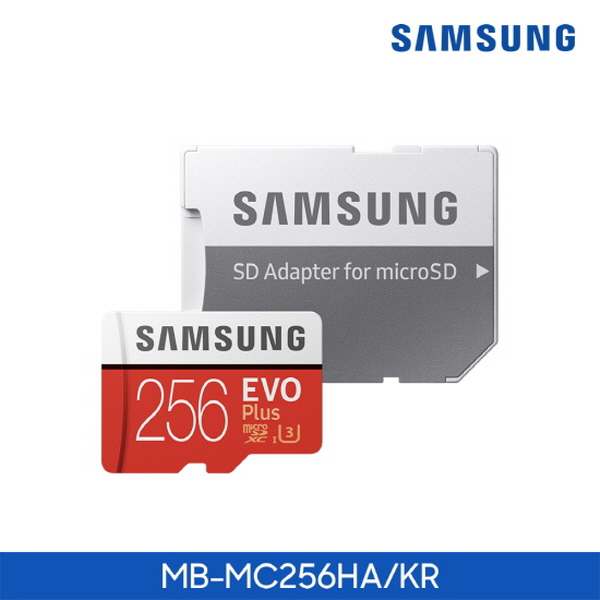 [삼성전자] Micro SD카드 EVO PLUS 256GB [MB-MC256HA/KR]