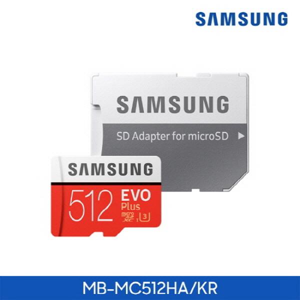 [삼성전자] Micro SD카드 EVO PLUS 512GB [MB-MC512HA/KR]