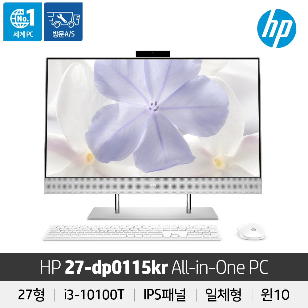 [HP] 올인원PC 27형 27-dp0115kr [i3-10100T/RAM 8GB/NVMe 256GB/Windows 10 Home]