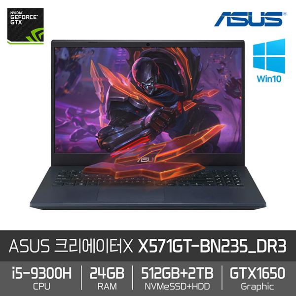 [ASUS] 크리에이터X 15형 X571GT-BN235_DR3 [i5-9300H/RAM 24GB/NVMe 512GB/HDD 2TB/GTX1650/Win 10 Home]