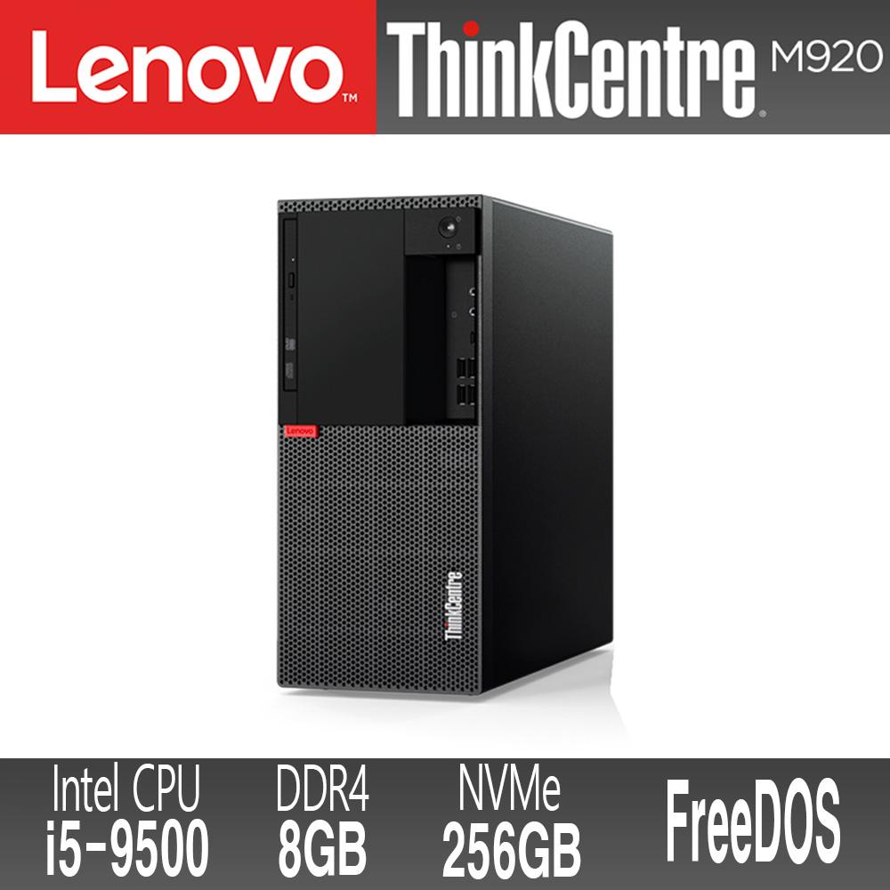 [레노버] M920T 타워형 [i5-9500/RAM 8GB/NVMe 256GB/HDD 1TB/FreeDos] [개봉 업그레이드]
