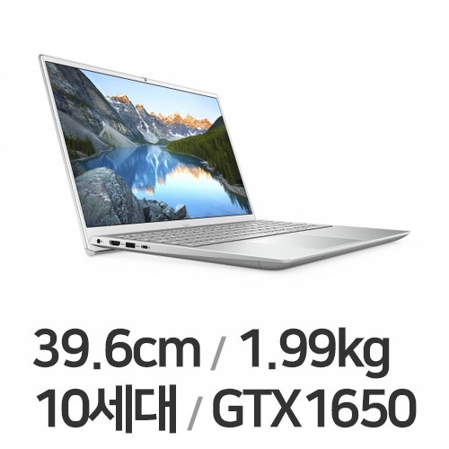 [DELL] 인스피론 15형 7501-WH02KR [i7-10750H/RAM 16GB/NVMe 512GB/GTX1650/Win10Home]