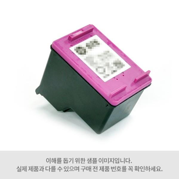 [HP] 정품플로터잉크 No.771 CE018A (정품헤드/빨강+노랑)