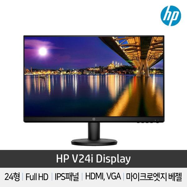 [HP] V24i Display