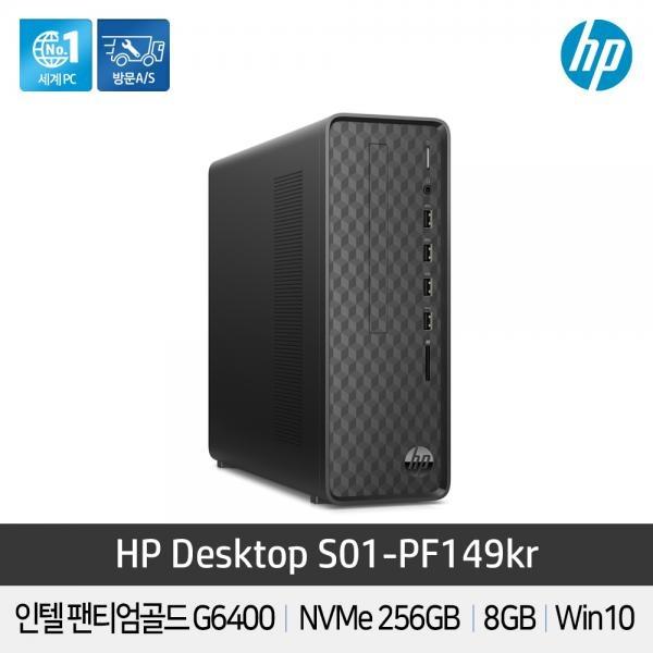 [HP] 슬림PC S01-PF1149KR G6400 Win10Home [기본제품]