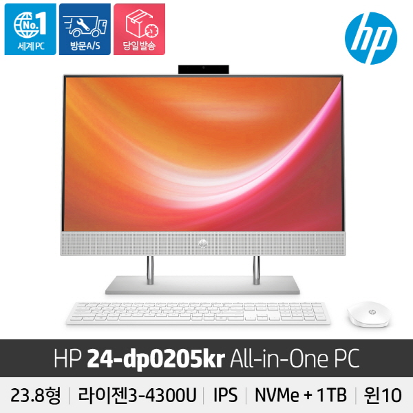[HP] 올인원PC 24-DP0205KR [R3-4300U/RAM 8GB/SSD 256GB/Windows 10 Home] [기본제품]