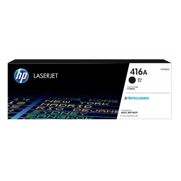 [HP] 정품토너 NO.416A W2040A 검정 (M454/2.4K)