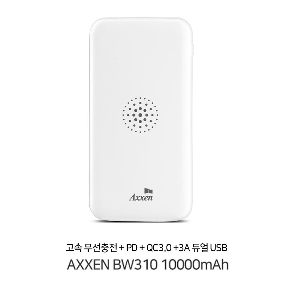 [액센] 무선 고속충전 보조배터리 B310 10000mAh 2포트