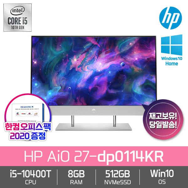 [HP] 27-DP0114KR [i5-10400T/RAM 8GB/SSD 512GB/Windows 10 Home]
