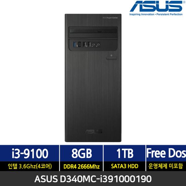 [ASUS] D340MC-i391000190 [i3-9100/RAM 8GB/HDD 1TB]